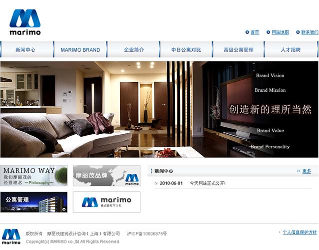 活鱼设计工作室——摩丽茂建筑设计咨询(上海)有限公司首页