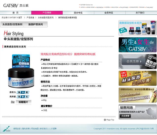 活鱼设计工作室——杰士派中国官方网站 详细页