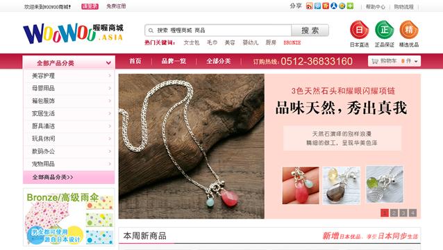 活鱼设计工作室——IWOOWOO商城官方网站 首页